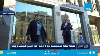 Download عمرو عبدالحميد: انطباع رائع جدا لدى أعضاء المجلس الفيدرالي الروسي عن كلمة الرئيس السيسي Video
