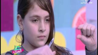 Download ست الستات - حبيبة ونور.. طفلتان مصريتان الأكثر ذكاء في العالم Video