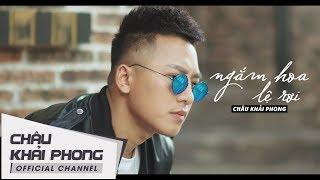 Download Ngắm Hoa Lệ Rơi - Châu Khải Phong [ Lyrics MV ] Video