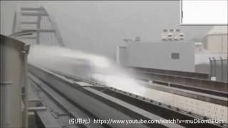Download Crazy Fast Japanese Linear Shinkansen train. the 603 km/h World speed record Video