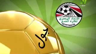 Download اهداف الدورى المصرى موسم 2017 ( الجزء الاول ) Video