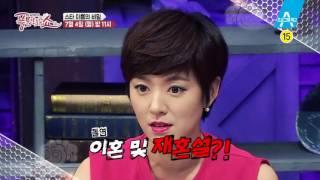 Download [예고] '또 오해영' 서현진, 예지원의 뜨거운 풍문 전격 분석 Video