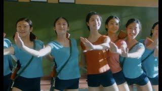 Download 少女たちのダンスシーンが美しい/映画『芳華 Youth 』エンディング曲&監督インタビュー映像 Video