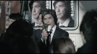 Download ケツメイシ / 合わせた手のひらの間 - in between the two palms 後編 Video