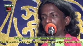Download সিলটি আঞ্চলিক গান ll BAUL KOBIR SHA ll জামাই লন্ডনী Video