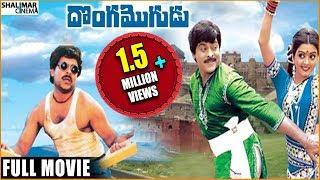 Download Donga Mogudu Full Length Telugu Movie || Chiranjeevi, Bhanupriya, Madhavi Video