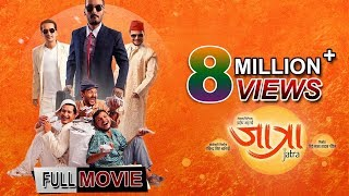 Download JATRA | New Nepali Full Movie 2018 Ft. Bipin Karki, Rabindra Singh Baniya, Rabindra Jha Video