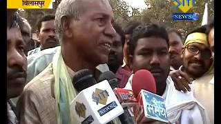 Download Gondwana Gantantra Party Rail Roko Andolan Rally Bilaspur President Heera Singh Markam Video