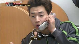 Download 【TVPP】Henry - Phone Call with Tiffany, 헨리 - 호랑이 분대장의 마음을 사로잡기 위한 티파니와의 전화통화 @ A Real Man Video