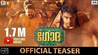 Download Godha   Malayalam Movie Teaser   Tovino Thomas, Renji Panicker   Basil Joseph   Official   2K Video