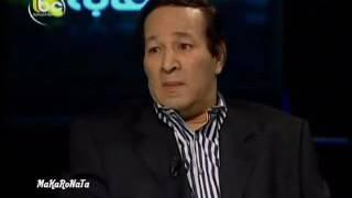Download شاهد | أصعب موقف للنجم عادل امام وسعيد صالح Video