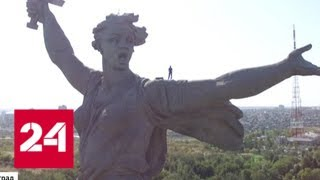 Download Символ народной победы: как реставрируют Родину-мать - Россия 24 Video