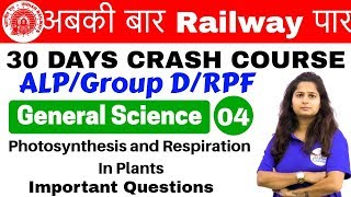 Download 12:00 PM - Railway Crash Course | GS by Shipra Ma'am | Day #04 | Photosynthesis and Respiration Video