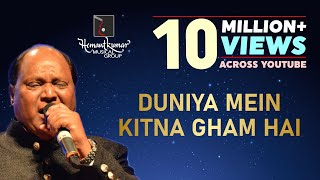 Download Duniya Mein Kitna Gham Hai from Amrit by Mohammad Aziz - Hemantkumar Musical Group Live Music Show Video