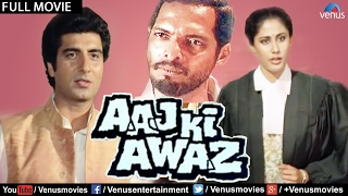 Download Aaj Ki Awaz Full Movie | Hindi Movie 2017 Full Movies | Hindi Movies | Latest Bollywood Full Movies Video