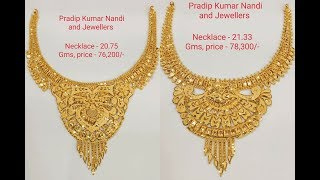 Download Latest Design Gold Necklace and chocker collection with weight and price Video