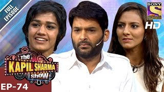 Download The Kapil Sharma Show - दी कपिल शर्मा शो-Ep-74-Phogat Sisters In Kapil's Show–15th Jan 2017 Video