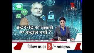 Download Encryption policy: Govt trying to restrict internet freedom? Video