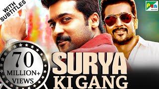 Download Surya Ki Gang | Thaanaa Serndha Koottam | New Tamil Hindi Dubbed Full Movie | Suriya, Keerthy Suresh Video