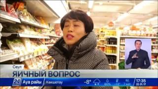 Download Выпуск новостей от 22 января (сурдопереводы) Video