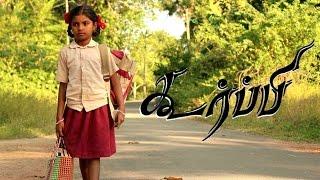 Download KOORPI - கூர்ப்பி | Award Winning Tamil Short Film (2017) Video