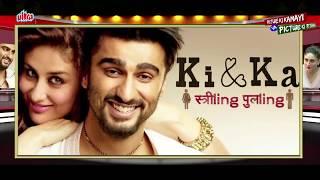 Download Ki & Ka Full Movie Review   Kareena Kapoor & Arjun Kapoor   Hindi Movie 2016 Video