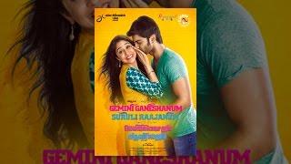 Download Gemini Ganeshanum Suruli Raajanum Video