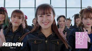 Download 【MV Full】Reborn / BNK48 Video