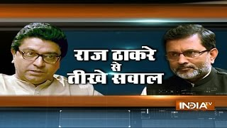 Download India TV Exclusive: Ajit Anjum interviews ″Raj Thackeray″ Video