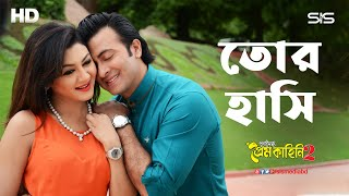 Download Tor Hashi Jeno | Asif Akbar | Purnodoirgho Prem Kahini 2 | Bengali Movie Song | Shakib | Joya Ahsan. Video