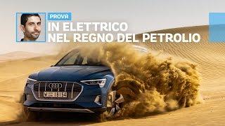 Download Audi e-tron, ecco come va la prima elettrica ″normale″ tedesca Video
