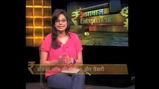 Download Healthcare startups - Awaaz Entrepreneur EP 37 Video