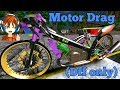Download GTA SA Android : Motor Drag (DFF Only) Video