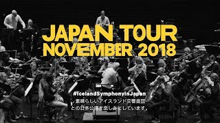 Download Iceland Symphony Tours Japan Video