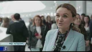 Download АЭФ-2018: Мегапроекты для мегаполисов Казахстана Video
