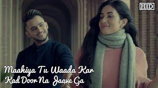 Download Main Teri Ho Gayi″ Lyrical Lyrics – Millind Gaba Ft Aditi Budhathoki || Latest Punjabi Hit Video
