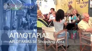 Download Chios Town Video