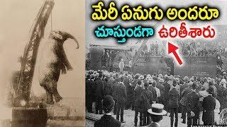 Download మన భారతదేశపు ఏనుగును ఎలా ఉరితీశారో తెలుసా | The day when ″Humanity″ Flap an Elephant | Sumantv Video