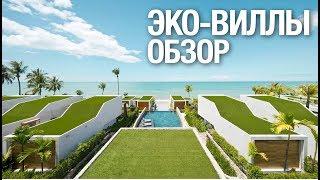 Download Красивые дома с панорамным остеклением // МИНИМАЛИЗМ Video