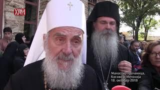 Download Патриjарх Иринеј са Косова о Косову Video