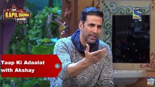 Download The Kapil Sharma Show - Taap Ki Adaalat with Rustom Akshay Kumar Video