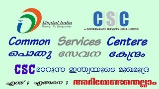 HOW TO DEWONLOD CSC [ CERTIFICATE ] ,[ BANER ] & [ SONG ] WITH LINK