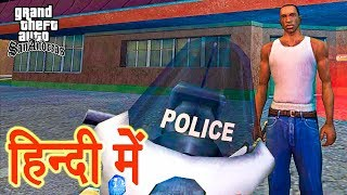 Download GTA San Andreas - Mission Robbing Uncle Sam & OG Loc Video