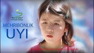 Download Мехрибонлик уйига ташрифимиз Video