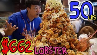 Download $662 MONSTER Lobster MOUNTAIN: 50 Pounds!!! Video