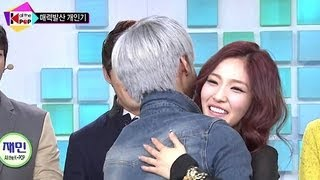 Download All The K-pop - Entertainment Academy 1-1, 올 더 케이팝 - 예능사관학교 1-1 #01, 23회 20130305 Video