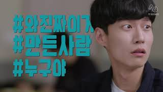 Download [MR. HASHTAG S2] EP5. I DIDN'T MEAN IT THAT WAY [ENG DUB] Video