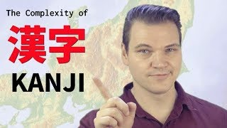 Download The Complexity of Kanji Video