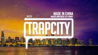 Download Higher Brothers & DJ Snake - Made In China (Lyrics) Video