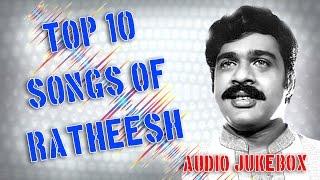 Download Top 10 songs of Ratheesh | Malayalam Audio Jukebox Video